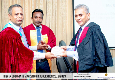 """The Inauguration Ceremony of the """"Higher Diploma in Marketing – 2019"""""""