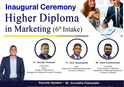 The Inaugural Ceremony of the Higher Diploma in Marketing 2020/2021